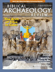 Biblical Archaeology Review2